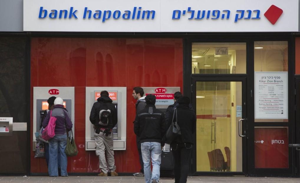 Distributeurs de la banque Hapoalim. Illustration. (Crédit : Yonatan Sindel/Flash90)