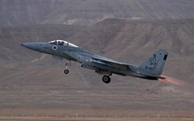 Un jet F15 israélien, novembre 2013 (Crédit : Ofer Zidon/Flash90)
