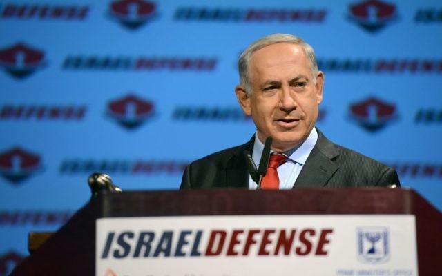 Le Premier ministre Benjamin Netanyahu, lors d'une conférence international à Tel Aviv, 27 janvier 2014 (Crédit : Gideon/GPO/Flash 90)