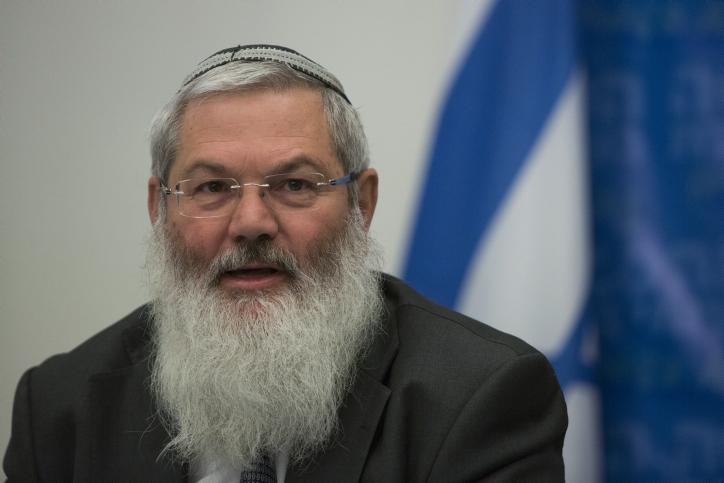 Le vice-ministre de la Défense Eli Ben-Dahan, ancien vice-ministre des Affaires religieuses, le 3 février, 2014. (Yonatan Sindel/Flash90)