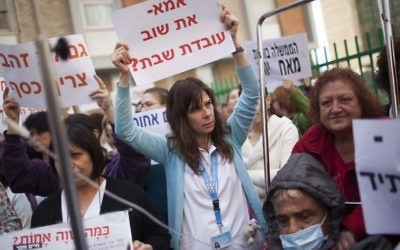 Infirmières faisant grève devant l'hôpital d'Hadassah Ein Kerem (Crédit : Yonatan Sindel/Flash90)