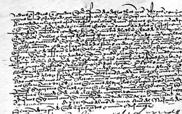 Le décret Alhambra qui a ordonné l'expulsion des Juifs d'Espagne (Crédit : Wikimedia commons)