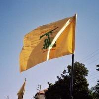 Le drapeau du Hezbollah au Liban (Crédit : CC Upyernoz/Wikipedia)