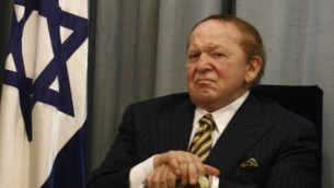 Le milliardaire juif des casinos, Sheldon Adelson (Crédit : Flash90/File)