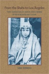 Photo de sa grand-mère âgée de 12 ans, en tenue de mariée, en couverture de son livre (Crédit : autorisation de SUNY Press)