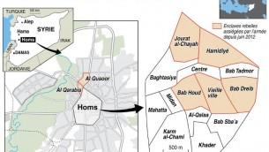 Localisation des enclaves rebelles de Homs assiégées par l'armée depuis juin 2012  (Crédit : AFP)
