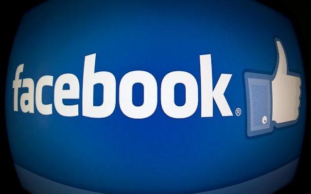 Photo de la page d'accueil du réseau social Facebook, le 25 février 2013  (Crédit : AFP/Archives Karen Bleier)