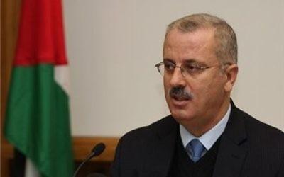 Le Premier ministre de l'Autorité palestinienne, Rami Hamdallah (Crédit : Université d'An-Najah)
