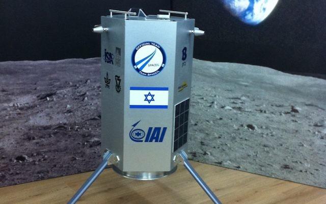 Prototype du vaisseau lunaire développé par SpaceIL (Crédit : DR)
