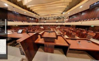 Vue sur Google Street View de l'assemblée plénière de la Knesset depuis le fauteuil du président (Capture d'écran : Google Street View)