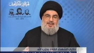 Le secrétaire général du Hezbollah, Hassan Nasrallah, lors de son discours rendant hommage aux martyrs du Hezbollah, 16 février 2014 (Crédit : capture d'écran youtube/MTVLebanonNews)