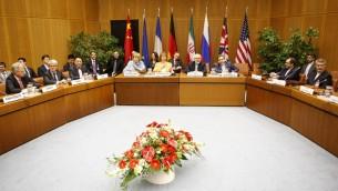 Les négociations de l'Iran avec les P5+1 ont repris à Vienne, 19 mars 2014 (Crédit : Dieter Nagl/AFP Photo)
