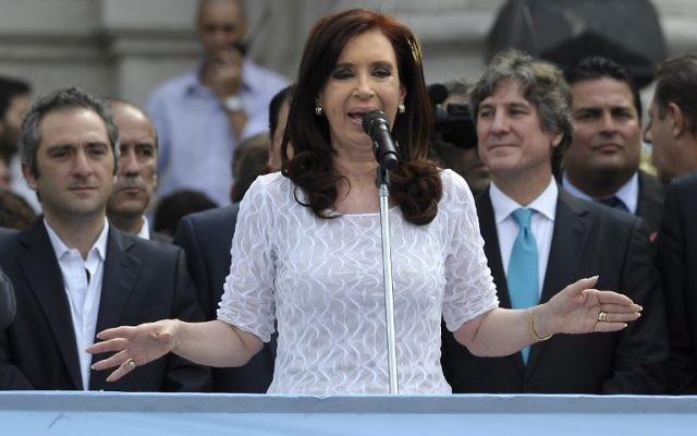 La présidente argentine Cristina Fernandez de Kirchner prononce un discours, 1er mars 2014 (Crédit : AFP PHOTO / Juan Mabromata)