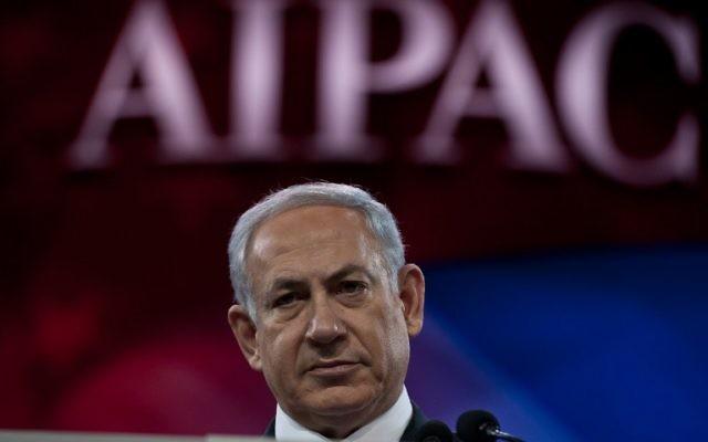 Le Premier ministre israélien Benjamin Netanyahu à la conférence de l'AIPAC (Crédit : Nicholas Kamm/AFP)
