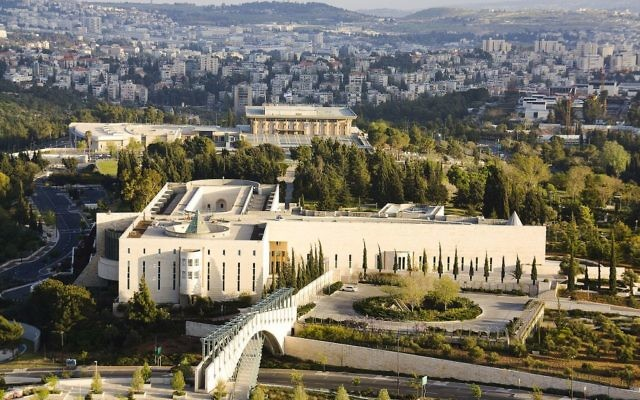 Vue aérienne de la Haute Cour de Justice israélienne à Jérusalem (Crédit : CC BY Israeltourism/Flickr)