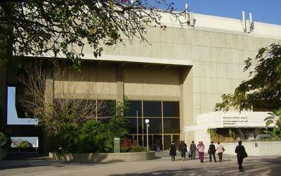 Le musée Beit Hatfusot, anciennement le musée de la Diaspora, à Tel Aviv (Crédit : CC BY Avishai Teicher/Wikimedia Commons)
