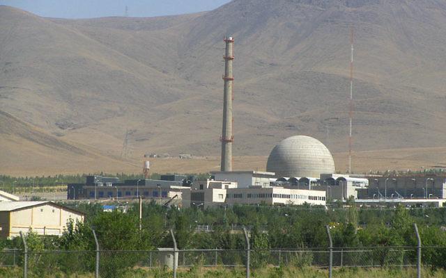 Photo d'illustration : L'usine nucléaire de production d'eaux lourdes située à proximité de la ville d'Arak. (Crédit : CC-BY-SA 3.0/Wikimedia/Nanking2012)