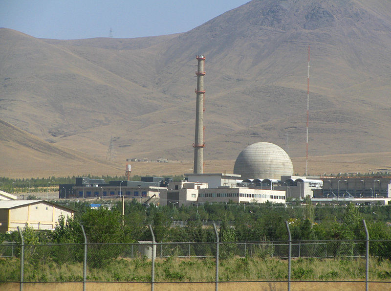 Le réacteur nucléaire d'Arak en Iran, en 2012. (Crédit : Nanking2012/CC BY/WikiCommons)