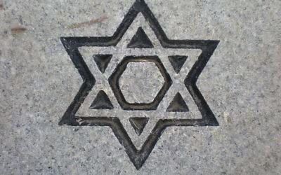 Une étoile de David gravée dans la pierre, Californie, 2008 (Crédit : CC BY BrokenSphere/Wikimedia Commons)