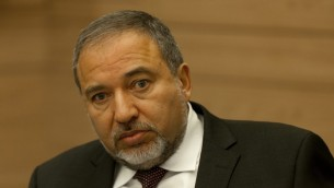 Avigdor Liberman (Crédit : Flash 90)