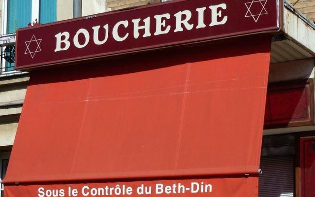 Boucherie casher à Choisy-le-Roi (94), 37 Avenue de la République (Crédit : CC BY Djampa/Wikimedia Commons)