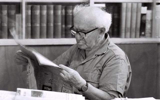 David Ben Gourion à son domicile (Crédit : Bureau de Presse du Gouvernement)