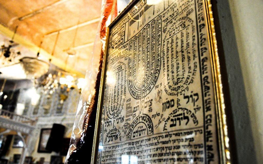 Un vieux poster hébreu de la synagogue Habarim de Fès (Crédit : Michal Schmulovich/Times of Israel)