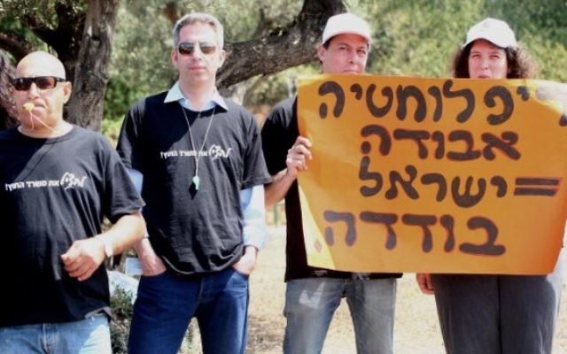 Des employés faisant grève en juin 2013 à l'extérieur des locaux du Shin Bet (Crédit : Roni Schutzer/Flash90)
