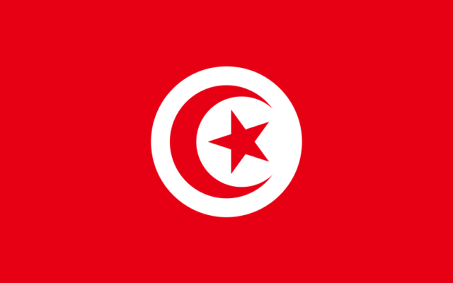 Drapeau de la Tunisie (Crédit : Wikimedia commons)