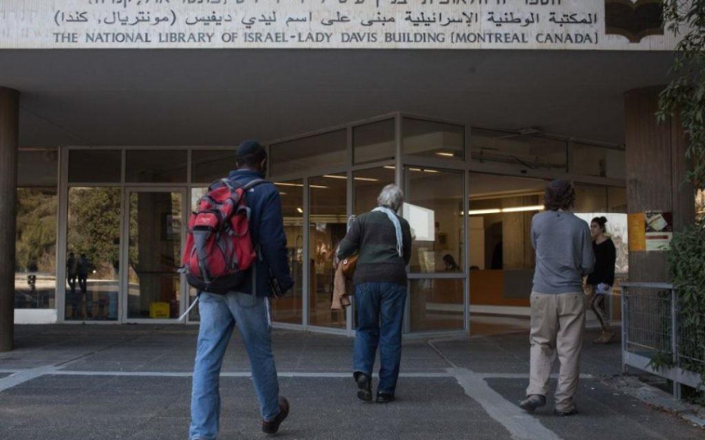 La Bibliothèque nationale déménagera bientôt du campus de l'université hébraïque, vers un bâtiment plus proche de la Knesset (Crédit : Uri Lenz/Flash90)