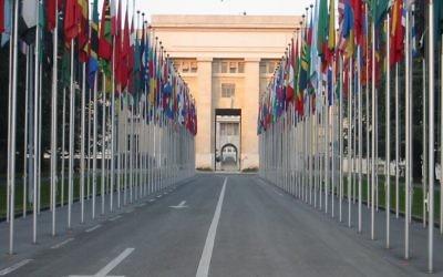 Le Palais des Nations à Genève (Crédit : CC BY Yann/Wikimedia Commons)