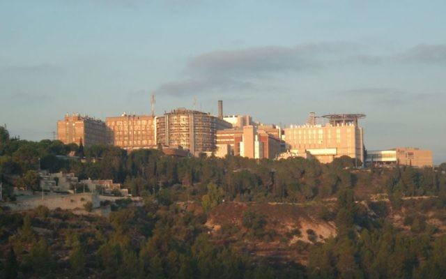L'hôpital universitaire d'Hadassah Ein Kerem, à Jérusalem.  (Crédit : Almog/domaine public/WikiCommons)