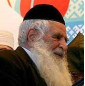 Le rabbin Yousef Hamadani Cohen (Crédit : CC BY Reubenzadeh/Wikimedia Commons)