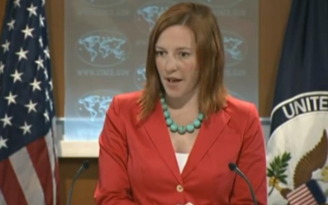 Jen Psaki, porte-parole du Département d'Etat américain (Crédit : capture d'écran YouTube)