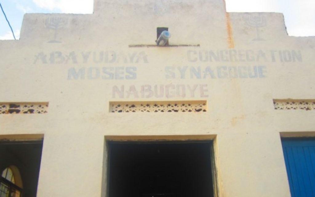 La synagogue centrale de la communauté rurale d'Abayuday en Ouganda (Crédit : Ben Sales/JTA)