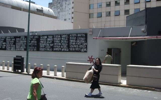Le centre communautaire juif AMIA à Buenos Aires, cible de l'attaque terroriste  en 1994 (Crédit : Andysternberg/Flickr/CCBY)