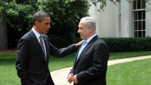 Le président américain Barack Obama et le Premier ministre israélien Benjamin Netanyahu à la Maison Blanche (Crédit : Avi Ohayon/Flash 90)