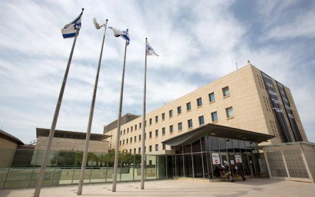 Le ministère des Affaires étrangères, à Jérusalem. (Crédit : AFP)