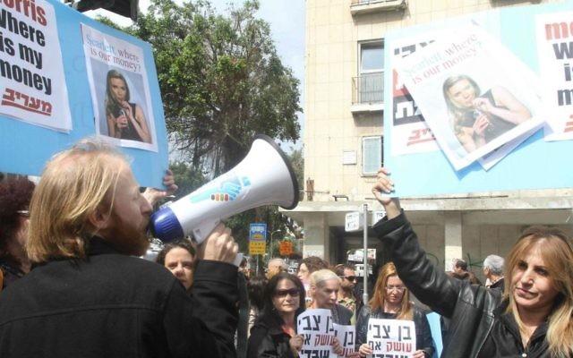Les employés du quotidien Maariv manifestent à Tel Aviv (Crédit : Roni Schutzer/Flash 90)
