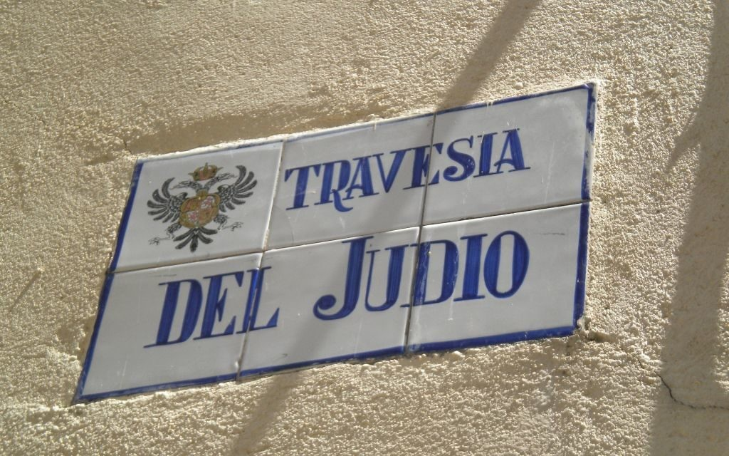 Rue des Juifs, Toledo, Espagne, juin 2010 (Crédit : CC BY Daytonarolexboston/Wikimedia Commons)