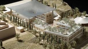 Maquette du Musée national d'archéologie en projet à Jérusalem (Crédit : autorisation)