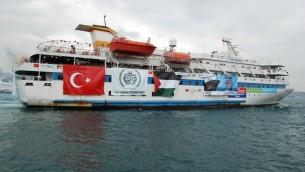 La flottille turque, Mavi Marmara, à destination de Gaza (Crédit : CC BY Free Gaza Mouvement/Flickr)