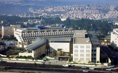 Vue du ministère israélien des Affaires étrangères , à Jérusalem (Crédit : Almog/Wikimedia commons)