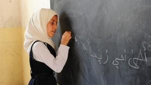 Illustration d'une enfant portant le voile musulman (Crédit : CC0 1.0)