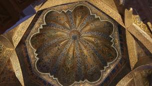 Plafond de la mosquée de Cordoue (Crédit : Jebulon/Wikimedia commons)