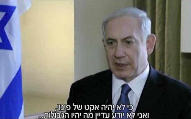 Le Premier ministre Benjamin Netanyahu sur la Deuxième chaîne israélienne, le 8 mars 2014  (Crédit : capture d'écran Channel 2 )