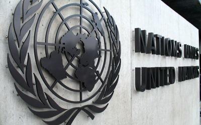 Enseigne de l'ONU à Genève (Crédit : CC BY mpd01605/Flickr)