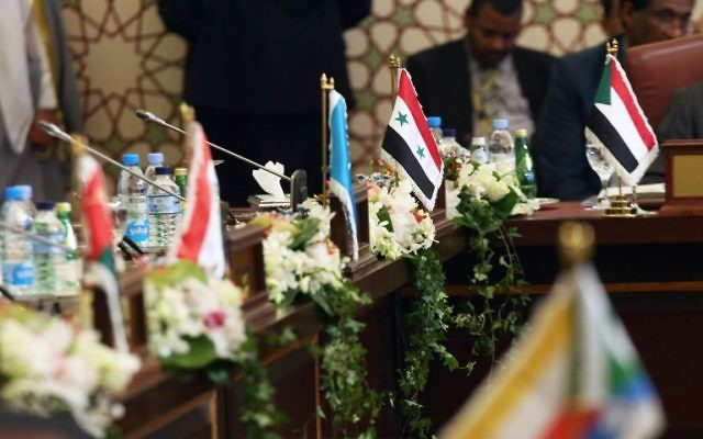 Sommet de la Ligue arabe (Crédit : AFP/Yasser Al-Zayyat)