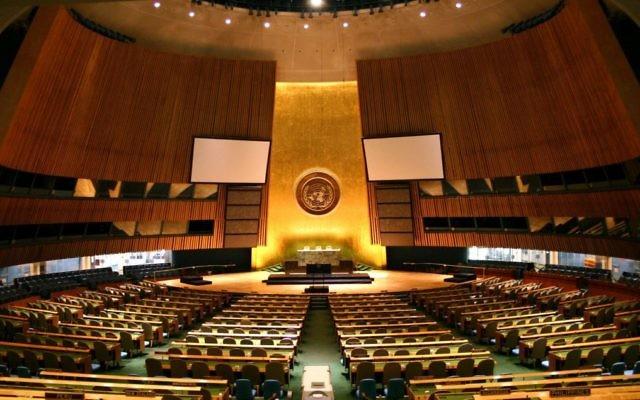 L'assemblée générale de l'ONU à New York (Crédit : CC BY Patrick Gruban/Flickr)