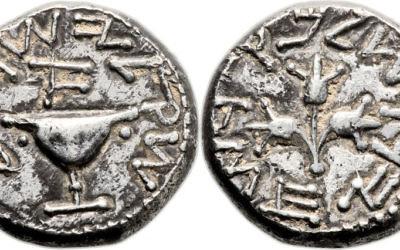 Un shekel en argent datant de la première révolte juive contre Rome, vendu aux enchères 1 million de dollars (Crédit : CC.BY Ancient art Flickr)